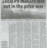 cut0422---Array-Tech---Financial-Chronicle--Pg-8