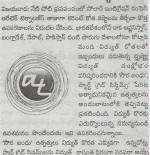 cut0711 - ArrayTech - Andhra Jyothi - Pg 6