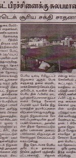 tamil-Sudar-article-madurai